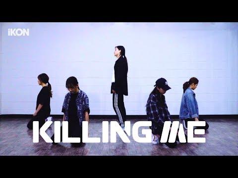 아이콘 IKON '죽겠다(KILLING ME)' | 커버댄스 DANCE COVER | Practice Mirrored Ver.