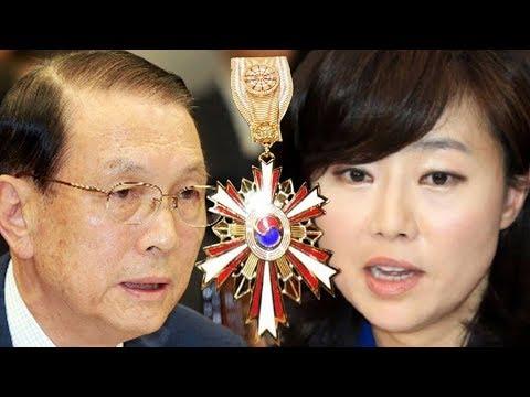 김기춘실장님과 조윤선장관님께 훈장을 드립니다.2018,2,21
