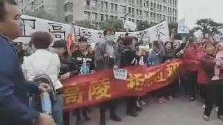 西安高陵万人抗议垃圾焚烧项目 ,10月11日开始,已经持续4天