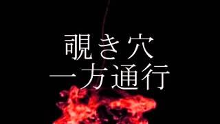 朗読 うりさん 再生リスト https://goo.gl/RN5SsD 洒落怖まとめサイト h...