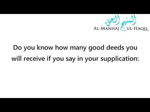 Receive a good deed for every believing man and woman - By Shaykh Abdur-Razzaaq Al-Badr
