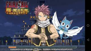 Fairy some tail gamepulling Exclusive