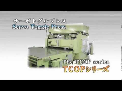 Baixar Japan Tech Co Ltd - Download Japan Tech Co Ltd | DL Músicas