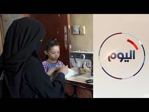 اليمن.. الأفكار الاقتصادية تولد من رحم الأزمات والحاجة  - 11:58-2020 / 6 / 28
