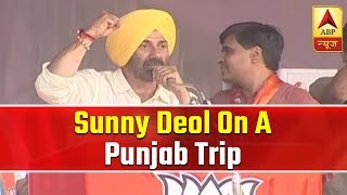 Sunny Deol On A Punjab Trip | ABP News