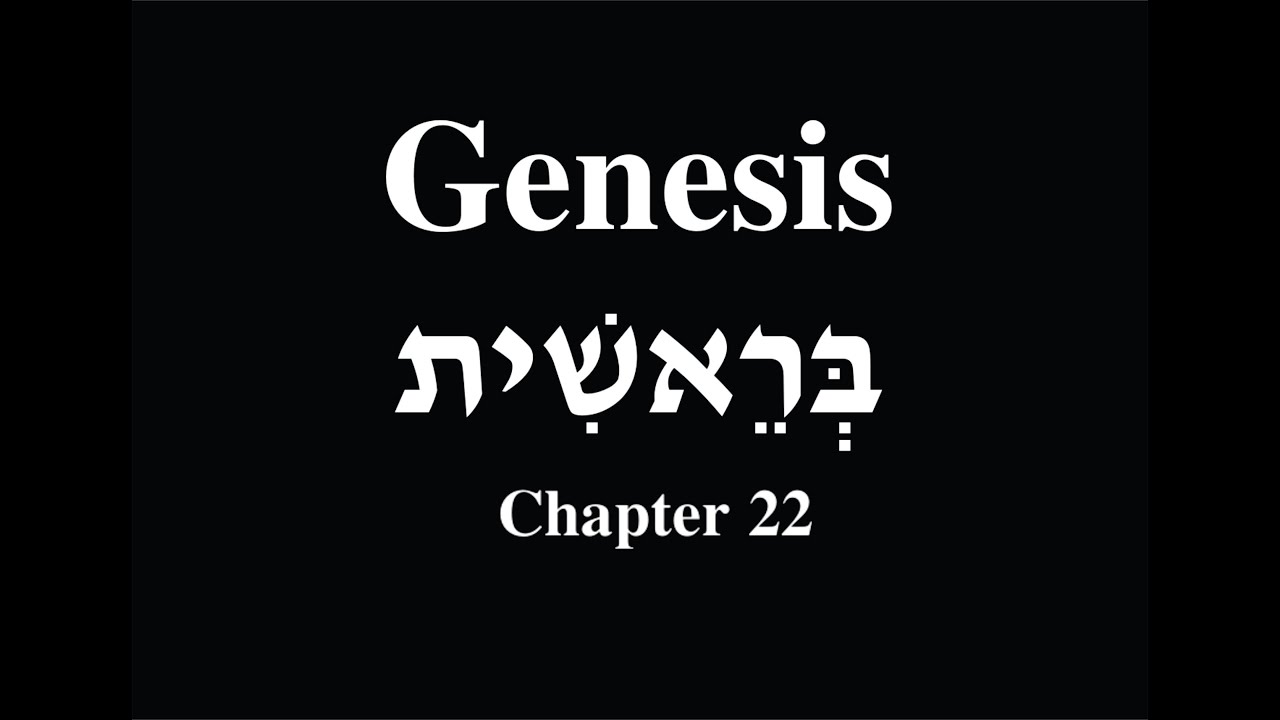Bible Audio Hebrew and Subtitles in English - Genesis 22