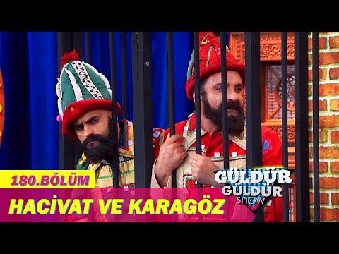 Güldür Güldür Show 180. Bölüm | Hacivat ve Karagöz