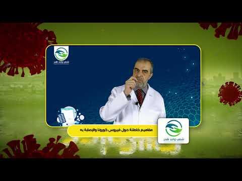 شكر موجّه لكل من يعمل بالمنظومة الصحية د. محمد الدسوقي - أستاذ الأمراض الصدرية بكلية طب المنصورة