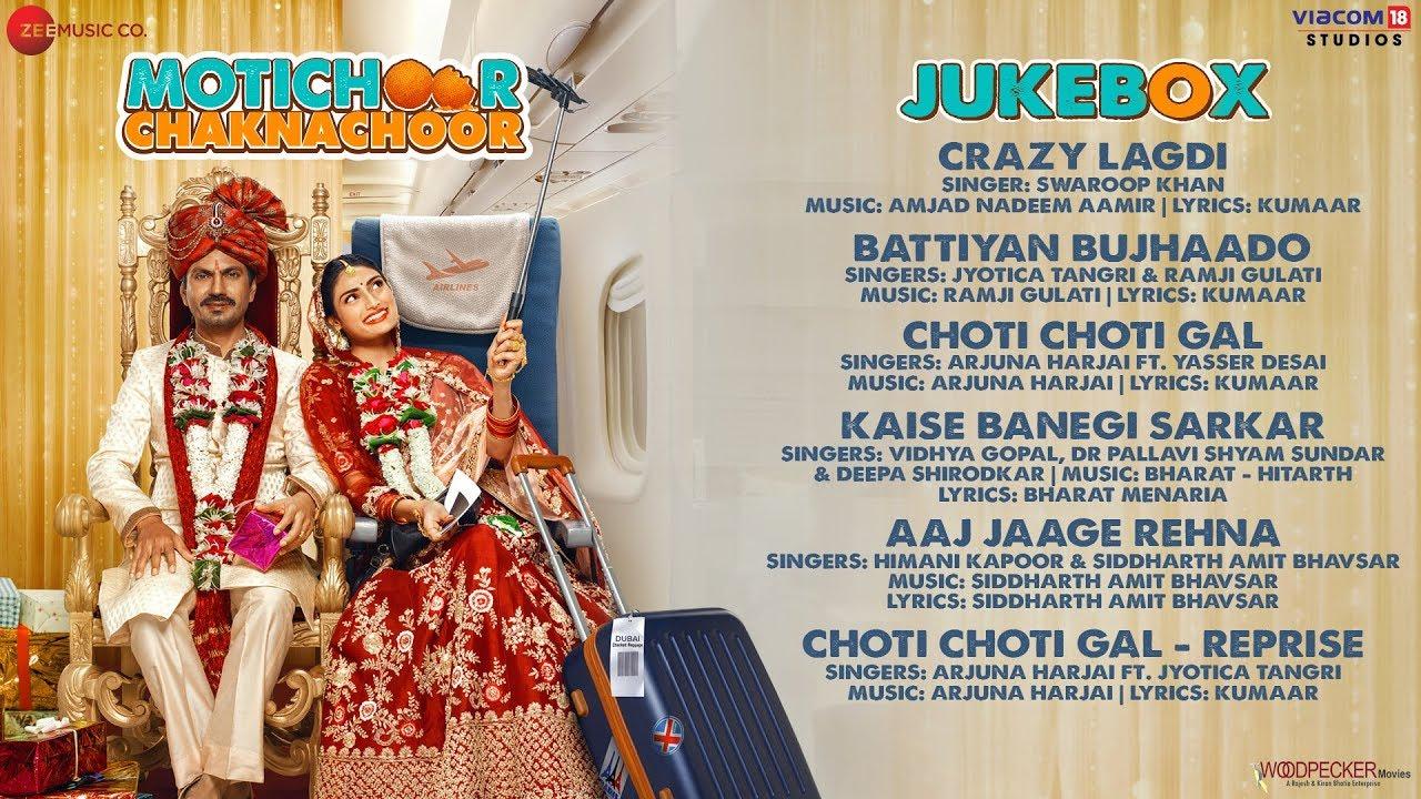 Motichoor Chaknachoor Full Movie Audio Jukebox Nawazuddin Siddiqui Athiya Shetty Youtube