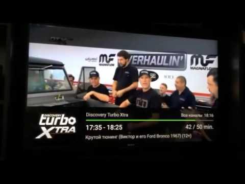 OTTClub IPTV on Nvidia Shield TV Android by Odessa Marin