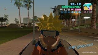 Naruto - GTA Vice City [Mod]