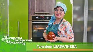 баранина в горшочках в собственном соку по рецепту певицы Гульфии ШАВАЛИЕВОЙ