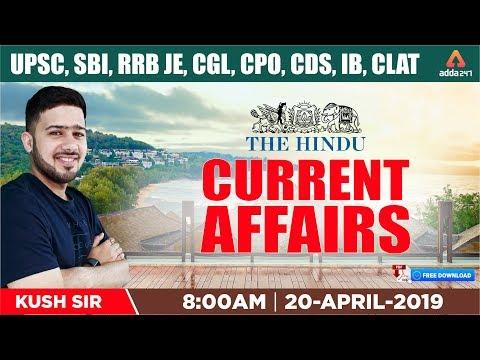 CURRENT AFFAIRS 2019 | English/Hindi | 20th April | THE