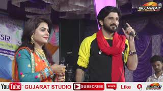 Gaman Santhal Divya Choudhary Dayro Live Performance 8.30pm GUJARAT STUDIO