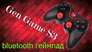 ⏩ Огляд   Джойстик Gen Game S3 bluetooth  30