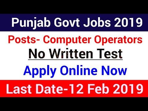 PUNJAB GOVT JOBS||NHM PUNJAB RECRUITMENT 2019 COMPUTER OPERATOR -107 POSTS