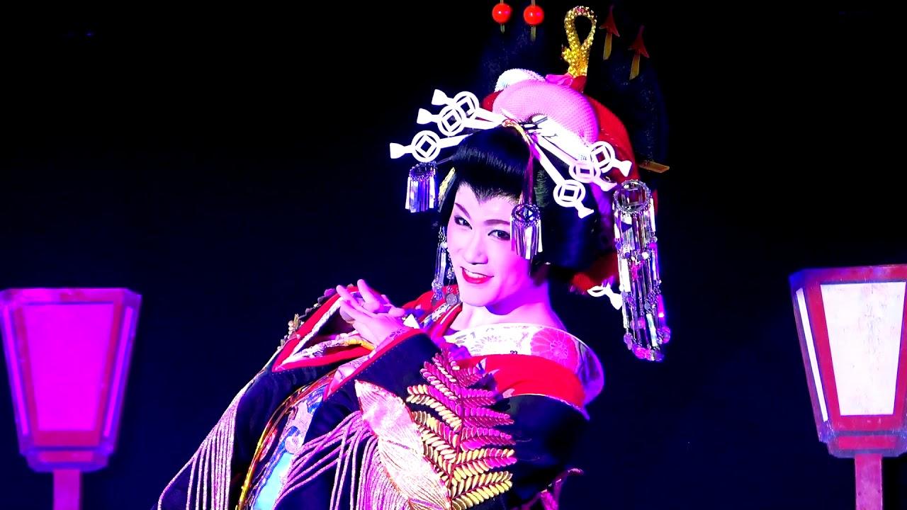 23歳の晴れ舞台花魁ショー魅せます賀美座(大衆演劇)不動倭
