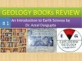 GEOLOGY BOOKs REVIEW: An Introduction to Earth Science by Dr. Amal Dasgupta