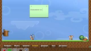 Видео урок №2 : Создание зайца Несудьбы