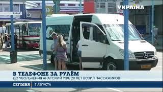 видео Автобус Ровно