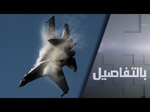 بعد إس-400.. توريد مقاتلات سو-35 لتركيا؟  - نشر قبل 12 ساعة