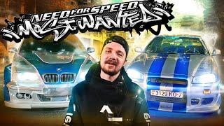 BMW M3 ИЗ NFS Most Wanted | 2 ЛЕГЕНДЫ ВСТРЕТИЛИСЬ |  КАК ПОСТРОИТЬ!? |  SKYLINE  | ФОРСАЖ 2