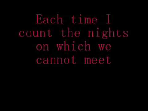 cassis [ english lyrics ]