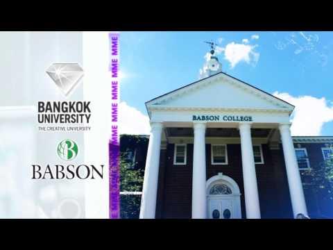 หลักสูตร MME โดย BUSEM และ Babson College