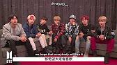 w sprzedaży hurtowej sprzedaż obuwie POLSKIE NAPISY] 170919 Spotify: Message from BTS (K-pop ...