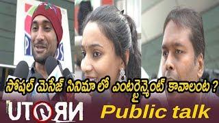 U Turn Movie Public Talk | Review And Rating | Akkineni Samantha | Aadhi