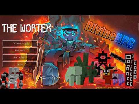 Mincraft DivainRPG с братом #10 ( все боссы побеждены ! )