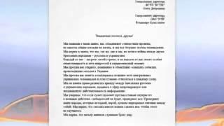 Украинские телеканалы объединились в борьбе за един...