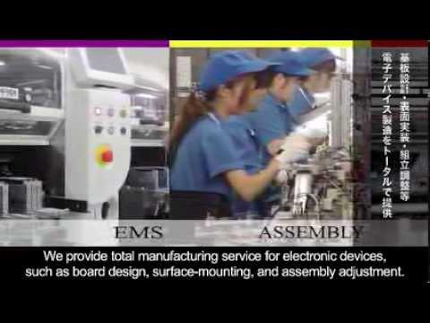 Baixar Japan Tech Co Ltd - Download Japan Tech Co Ltd   DL