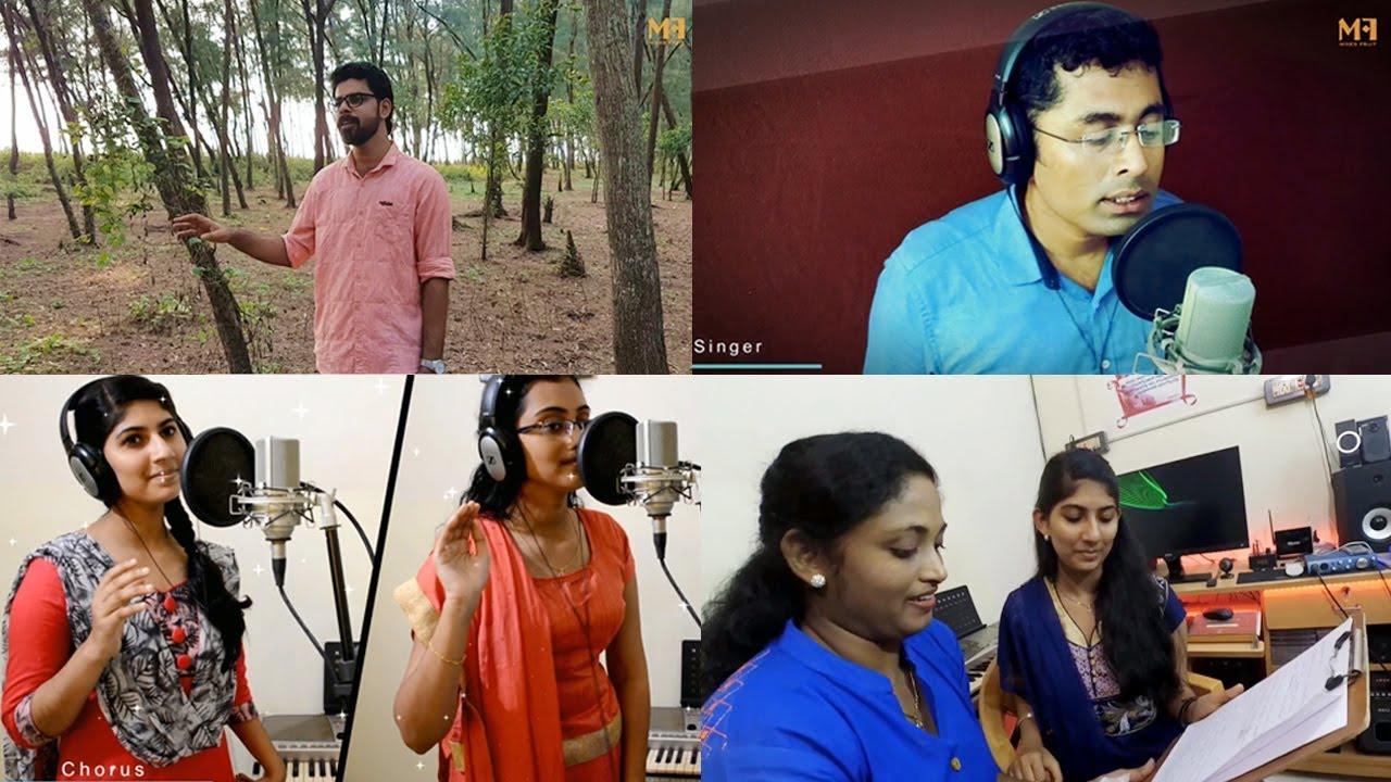 Gilayadhile Vaidhyane | Latest Malayalam Christian Devotional Song | Karaoke in Description | HD