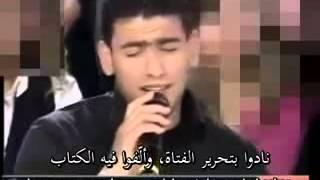 Lagu Nasyid yang Mencengangkan Seluruh Hadirin