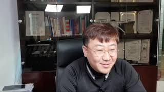 오랜만에 인사드립니다 탐정논문 장기밀매 조선족 김원TV…