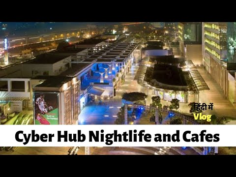 Exclusive Video of DLF Cyber Hub Delhi NCR| Best places in Delhi to hangout with friends