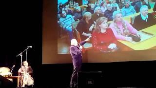 Владимир Христенко на концерте памяти Анатолия Поперечного