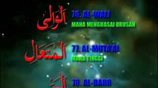 ESQ 165 Asma Ul Husna 99 Names of Allah