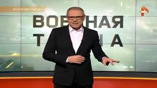 Военная тайна с Игорем Прокопенко. 16.12.2017