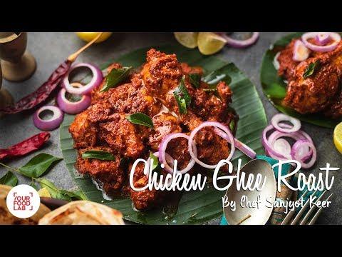 Chicken Ghee Roast Recipe | चिकन घी रोस्ट | Chef Sanjyot Keer