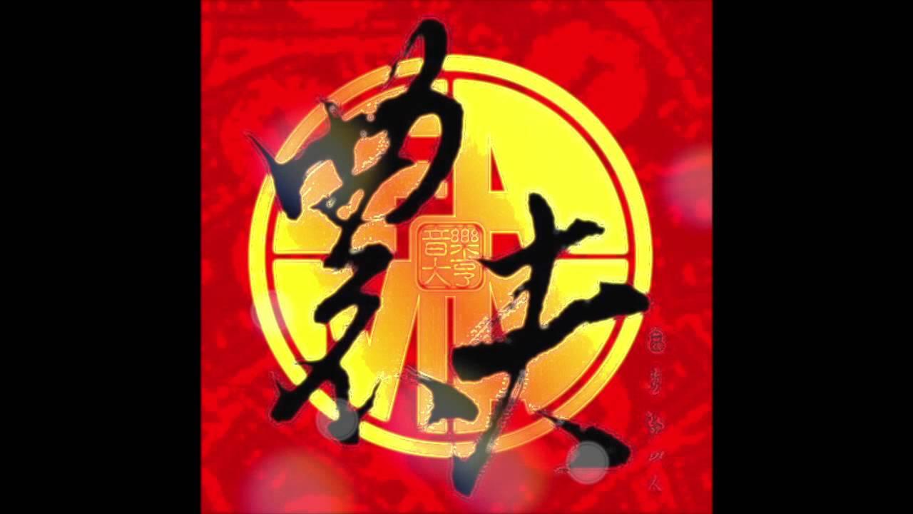 nong-fu-ai-shi-lin-yi-feng-official-guan-fang-tgmanagementco