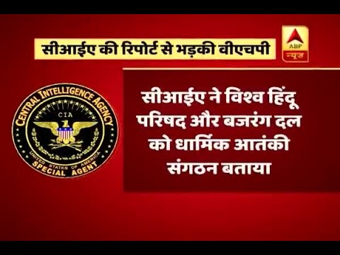 "VHP Gives Reply To CIA's ""Militant Organisation"" Comment 