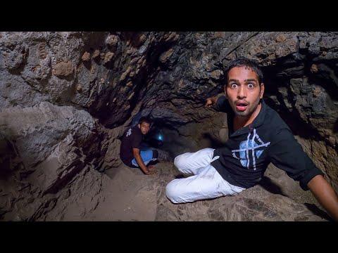 हमारे गाँव कि रहस्यमय गुफा - Mysterious Cave Of Our Village
