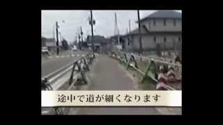 太子堂駅徒歩10分 理容室・美容室ロイヤル(仙台市)迄の行き方 thumbnail