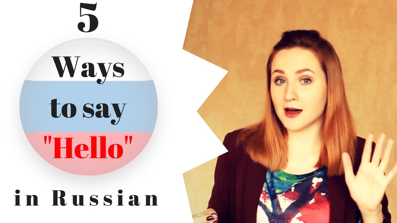 How To Say Hello In Russian Russian Phrases Part 1 Youtube
