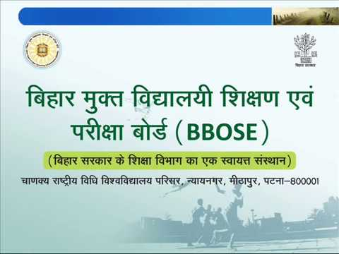 Bihar Board of Open Schooling and Examination (BBOSE) 2018 - 2019