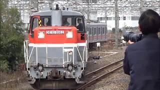 2020/3/13  東急3000系甲種輸送 DE10型ディーゼル機関車牽引 新川崎 桜木町 逗子にて