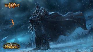 История WarCraft 3 в World of Warcraft - Часть 3