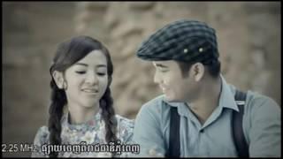 រំដួលដងស្ទឹងសង្កែ  ,មៅហាជី ,Rom Doull Dung Steng Song Kei ,Moa Hagi  Full HD Town Official
